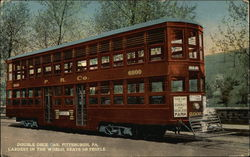 Double Deck Car - Schenley & Highland Park