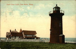 Scenic View of East Chop Light