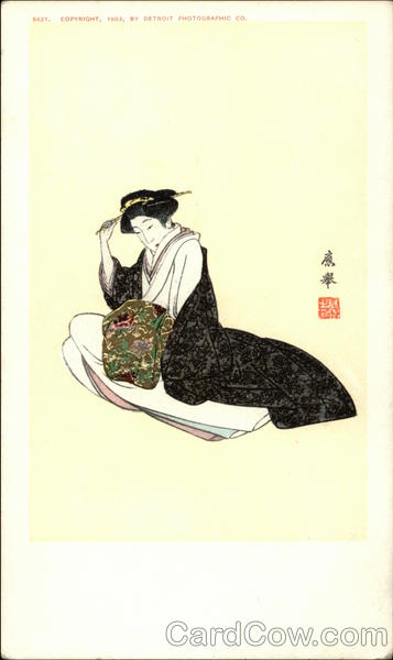 Japanese Painting of Woman in Flowing Dress Asian