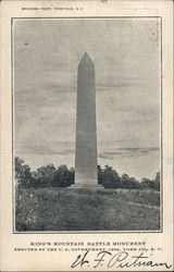 King's Mountain Battle Monument