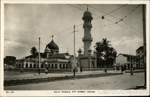 Black and White Photo of Malay Mosque on Pitt Street in Penang Malaysia