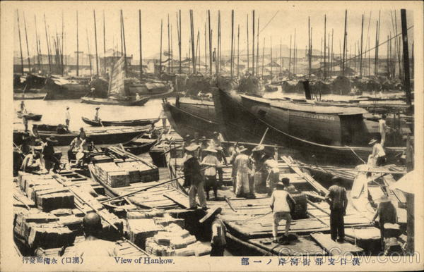 View of Boats and Docks Hankow China