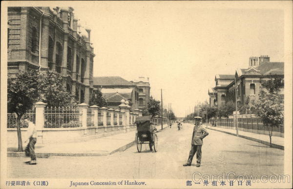 Japanese Concession Hankow China