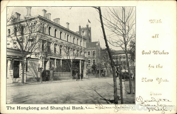 Hongkong and Shanghai Bank China
