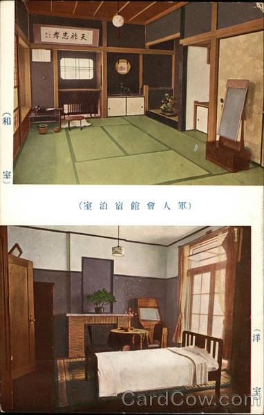 Interior Views Japan