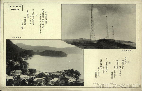 Radio Transmission Towers and View of the Bay Hakone Japan