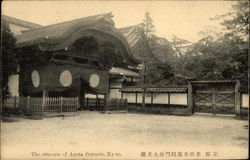Entrance at Awata Seirenin