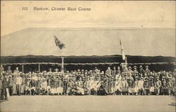 Chinese Race Course