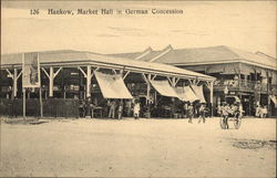 Market Hall in German Concession