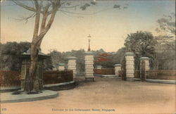 Entrance to Government House