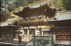 Toshogu two storied gate