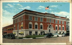Municipal Building at Corner W 2nd and Walnut Streets