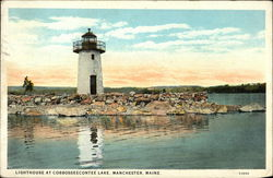Lighthouse at Cobbosseecontee Lake
