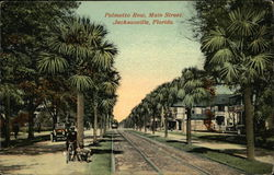 Palmetto Row, Main Street