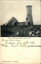 Old Scituate Light House