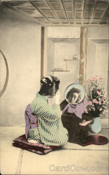 Japanese Woman Looking in a Mirror