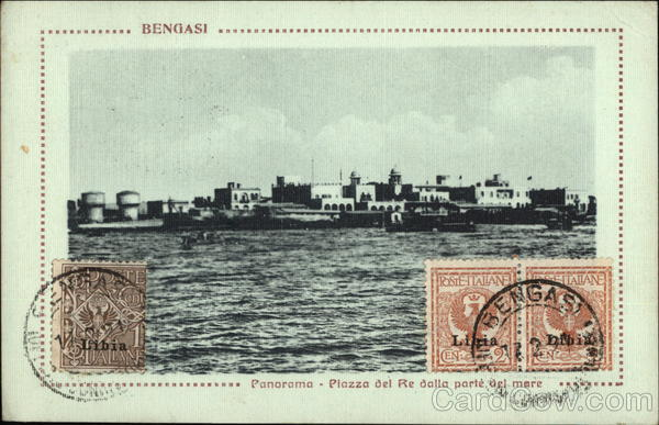 Panorama - King's Square from the Sea Benghazi Libya