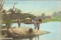 Three Women at the Park of Okayama
