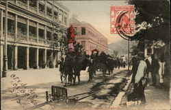 Chinese Funeral Procession Postcard