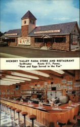 Hickory Valley Farm, Little Kunkletown