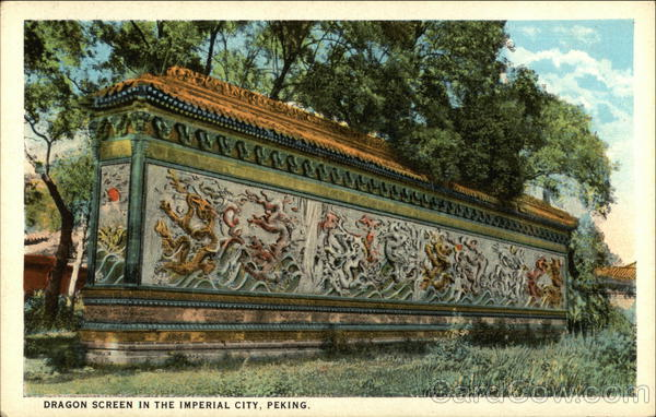 Dragon Screen in the Imperial City Peking China