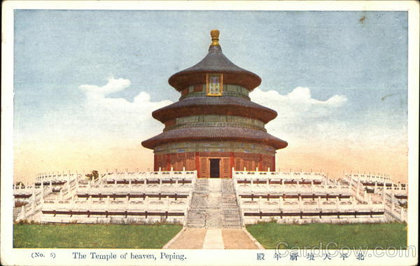 The Temple of Heaven Peping China