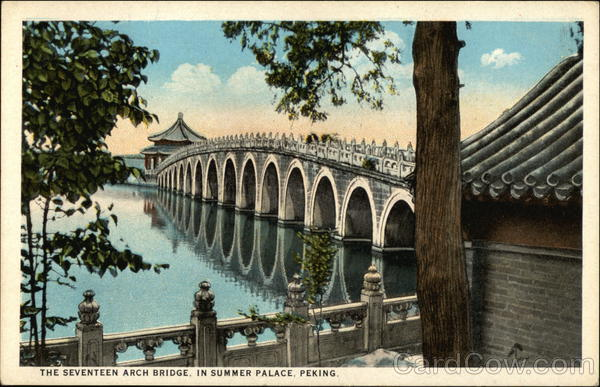 The Seventeen Arch Bridge in Summer Palace Peking China
