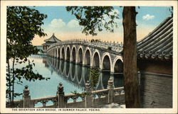 The Seventeen Arch Bridge in Summer Palace
