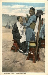 Chinese Street Barber Postcard