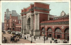 Street View of North Station