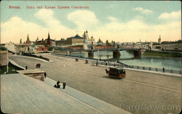 Kremlin and Moska River Moscow Russia