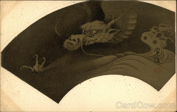 Japanese Print of Dragon