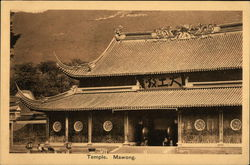 Temple Mawong