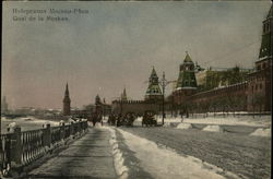 Moskva River and Walls of The Kremlin