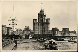 Russian Skyscraper Along River