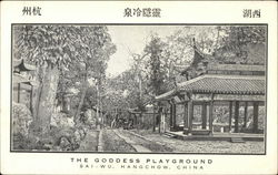 The Goddess Playground Postcard