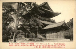 Gate of Nanzenji