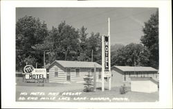 M's Motel and Resort - South End Mille Lacs Lake