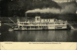 Packet Boat Between Pittsburg and McKeesport