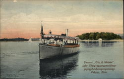 "Steamer ""City of Webster"", Lake Chargoggogoggmanchauggagoggchaubunagungamaugg"