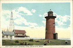 East Chop Light, General View