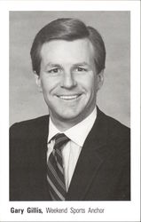 Gary Gillis, Weekend Sports Anchor