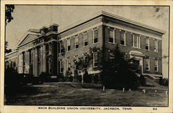 Union University - Main Building