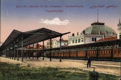 Gare des Chemins de Fer Orientaux. Constantinople.
