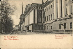 View of The Admiralty Postcard