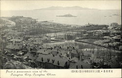 Part 4, Panoramic View of Tsingtao City Postcard