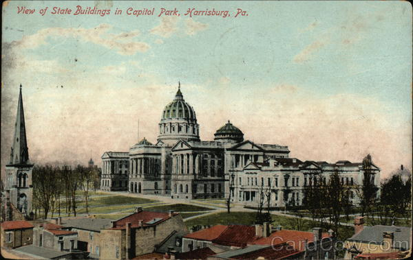 View of State Buildings in Capitol Park Harrisburg Pennsylvania