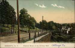 Chestnut Street at the Chinese Wall