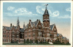 Danvers State Hospital, Female Wing and Administration Building