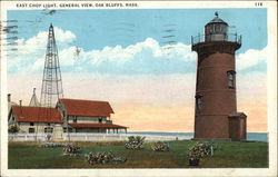 East Chop Light